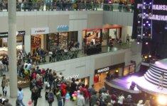 9a5c165a1d ... 23.03.2012  Forum Karolina – fotky po otevření ...