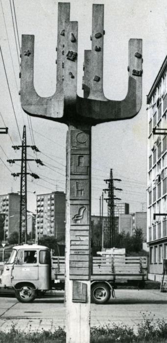 Vlasta a Jan Lichtágovi: Kaktus, 1971–1972 (foto Zdeněk Čermák, Archiv města Ostravy)